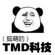 TMD科技