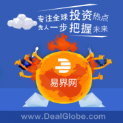 DealGlobe易界网