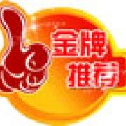 中国培训易金牌推荐课程期刊